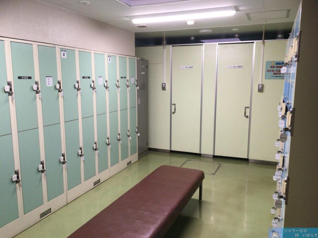 シャワールーム 個室 茨城 つくば市 男子更衣室