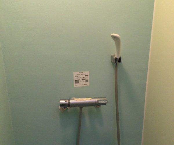 シャワー 個室 茨城 つくば市 洞峰公園 シャワールーム