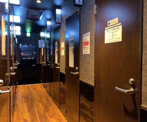 シャワー 個室 茨城 牛久 シャワールーム コインシャワー