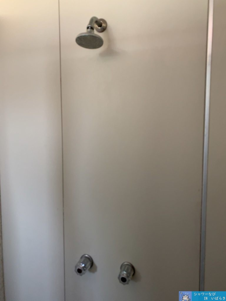 個室シャワー コインシャワー シャワー 茨城 水戸 運動総合公園 第二テニスコート シャワー