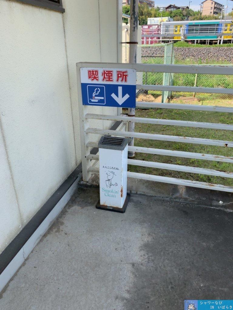 個室シャワー コインシャワー シャワー 茨城 水戸 千波公園テニスコート 喫煙所