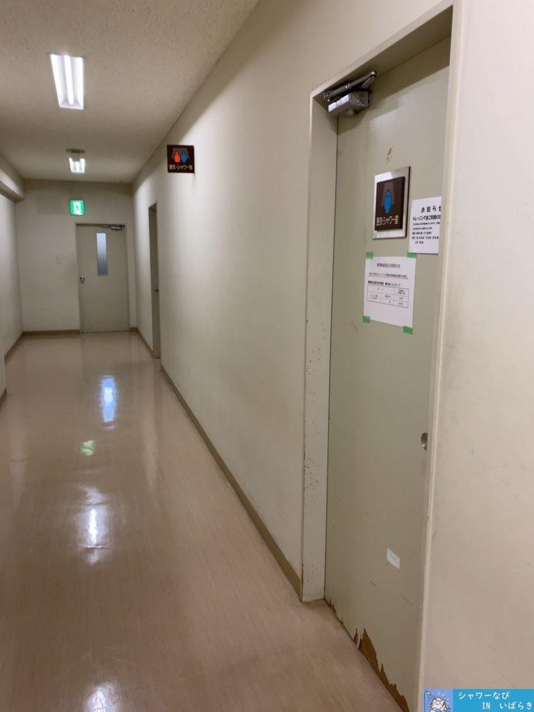 個室シャワー コインシャワー シャワー 茨城 水戸 内原ヘルスパーク 更衣室