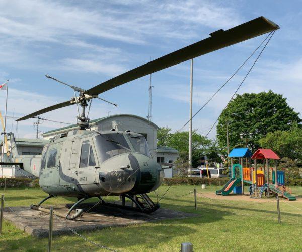 個室シャワー コインシャワー シャワー 茨城 水戸 内原ヘルスパーク ヘリコプター