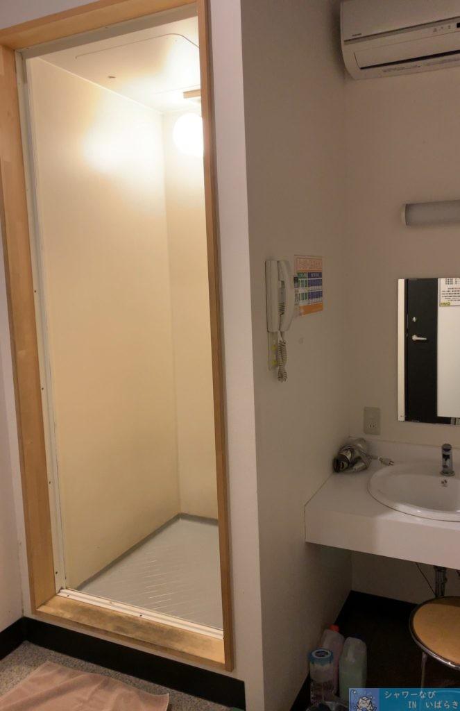 個室シャワー コインシャワー シャワー 茨城 水戸  ネットカフェ サイベックス水戸千波 シャワールーム