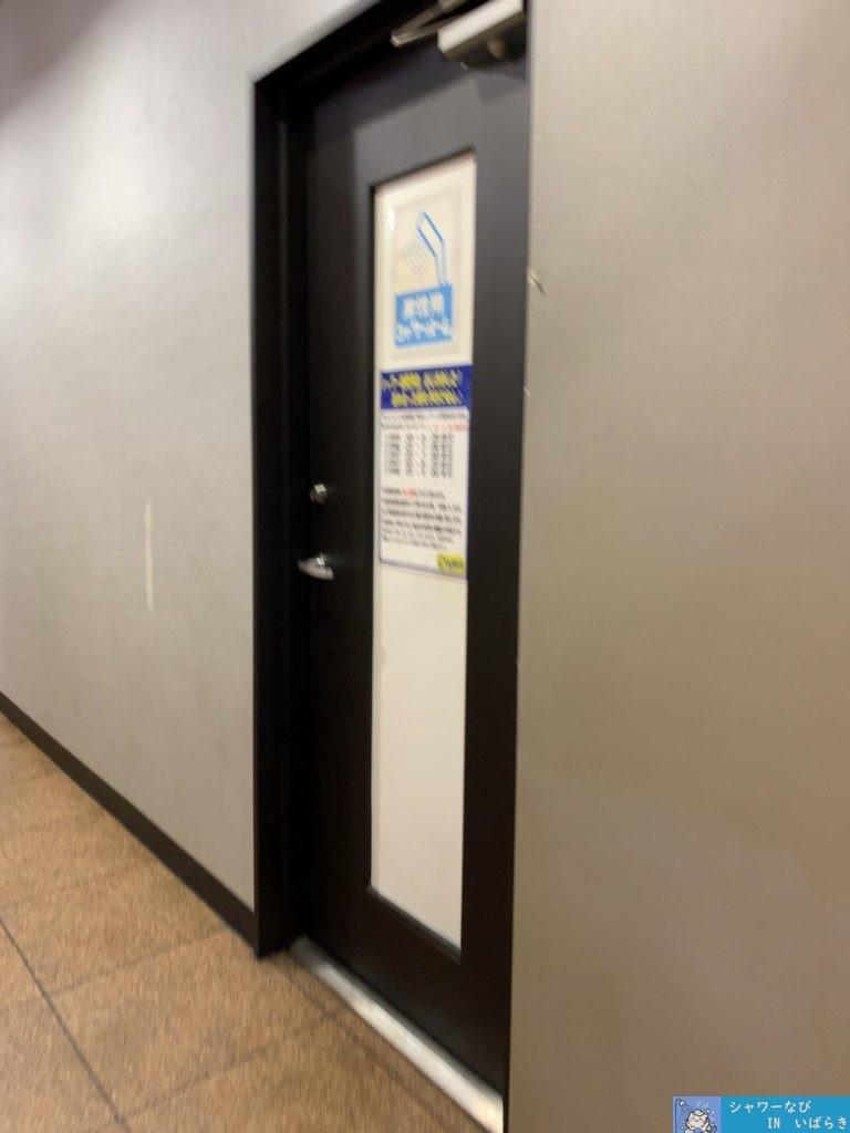 個室シャワー コインシャワー シャワー 茨城 水戸  ネットカフェ サイベックス水戸千波