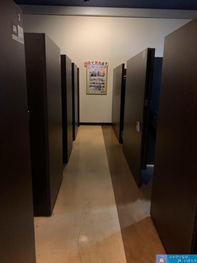個室シャワー コインシャワー シャワー 茨城 竜ヶ崎  ネットカフェ サイベックス竜ヶ崎 ネット席