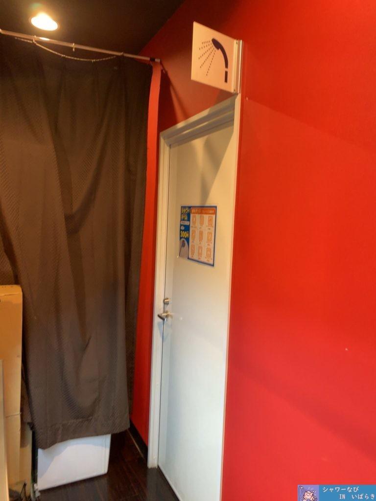 個室シャワー コインシャワー シャワー 茨城 竜ヶ崎  ネットカフェ サイベックス竜ヶ崎 シャワールームドア