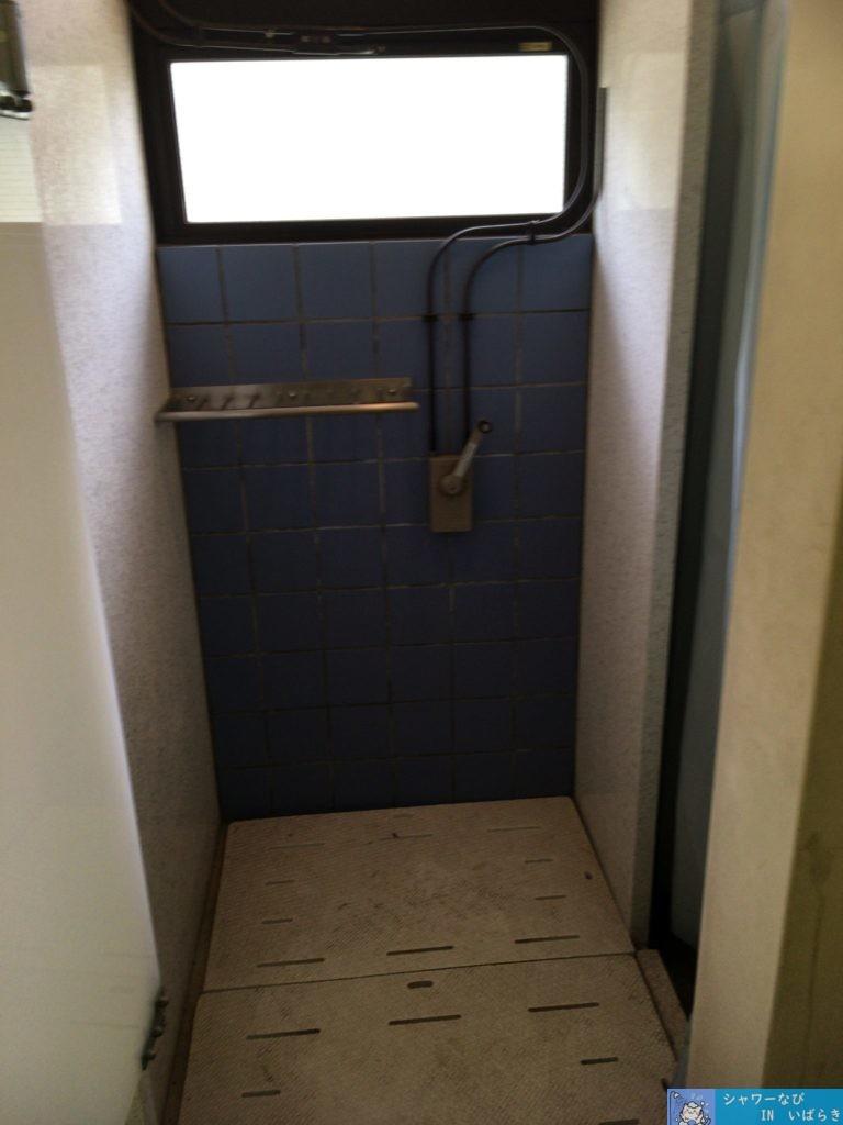 シャワールーム 個室 茨城 つくば市 公園
