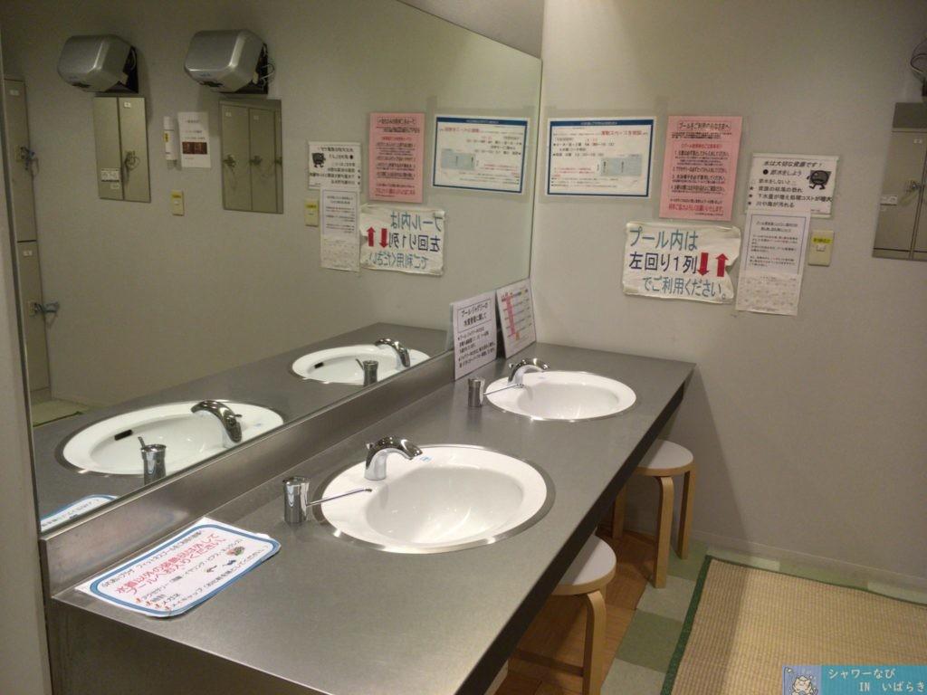 個室シャワー コインシャワー シャワールーム 茨城 つくば ふれあいプラザ 洗面台