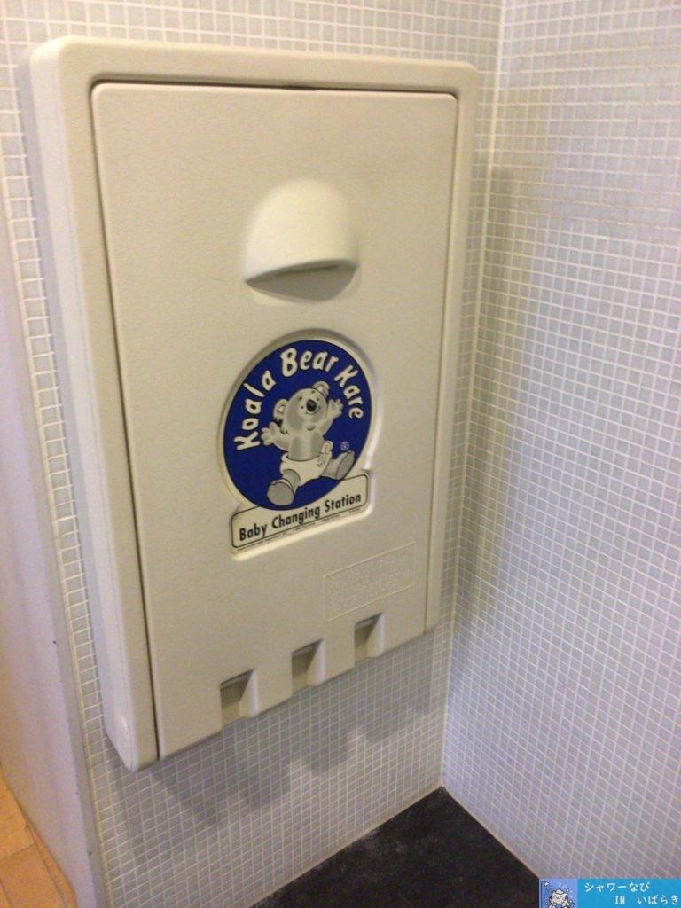 個室シャワー コインシャワー シャワールーム 茨城 つくば ふれあいプラザ おむつ交換台