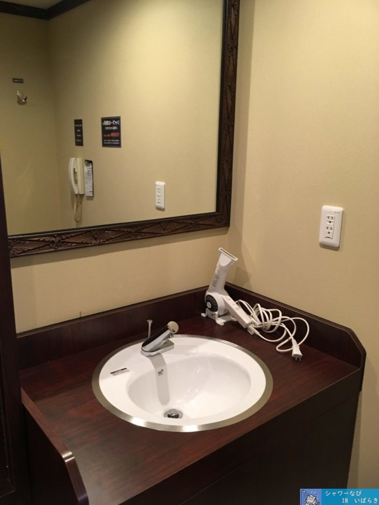 シャワー 個室 茨城 土浦 シャワールーム コインシャワー