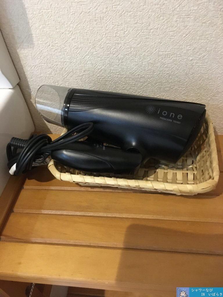 シャワー 個室 茨城 土浦 カラオケ ドライヤー