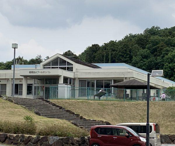 個室シャワー コインシャワー シャワー 茨城 桜川市 総合運動公園 温水プール