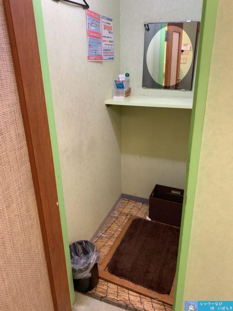 個室シャワー コインシャワー シャワー 茨城 水戸  ネットカフェ 秘密基地 脱衣エリア